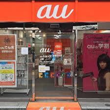 auショップ上野の画像