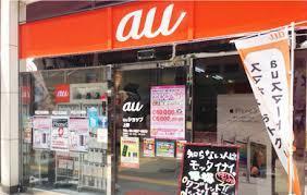 auショップ上野の画像2