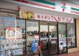 セブン-イレブン足立入谷1丁目店