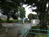 宮の台公園