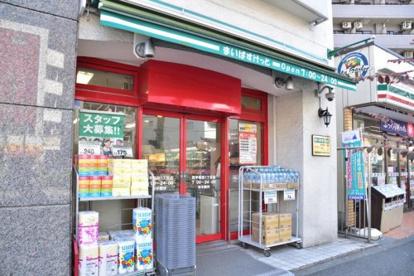 まいばすけっと 西早稲田1丁目店の画像1