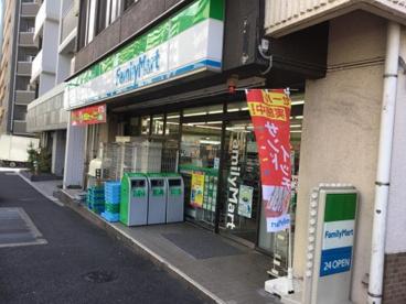 ファミリーマート西早稲田三丁目店の画像1