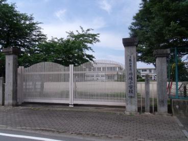 亀山市立川崎小学校の画像1