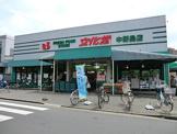 文化堂 中野島店