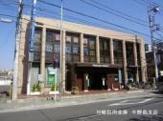 川崎信用金庫 中野島支店