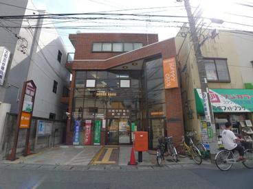 川崎中野島北郵便局の画像1
