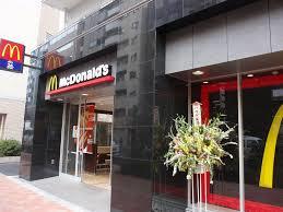マクドナルド 西新宿店の画像1