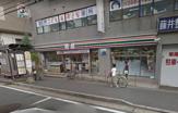 セブン‐イレブン 川崎登戸駅前店