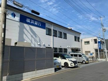 横浜銀行 登戸支店の画像1