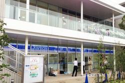 ローソン はるひ野駅前店の画像1