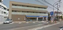 ローソン 港北日吉七丁目店