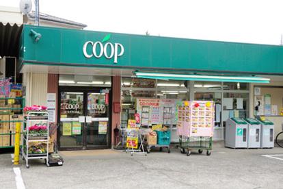生活協同組合ユーコープ 千代ヶ丘店の画像1