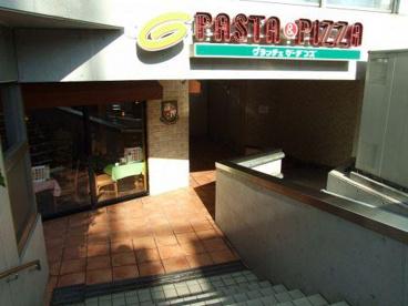 グラッチェガーデンズ 川崎宮崎台店の画像1