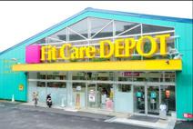 Fit Care DEPOT 東名川崎店