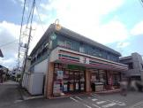 セブン‐イレブン 川崎下野毛3丁目店