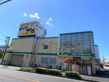 ビーバープロ宮前野川店の画像1