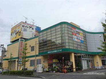 ビーバープロ宮前野川店の画像2