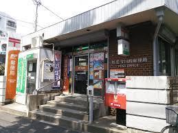 杉並今川四郵便局の画像1