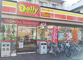デイリーヤマザキ善福寺店の画像1