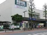 ロイヤルホームセンター 宮前平店