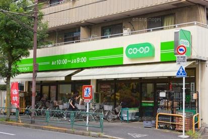 コープとうきょう店舗松庵店の画像1
