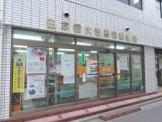 日本橋大伝馬町郵便局