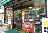 ドトールコーヒーショップ新川1丁目店