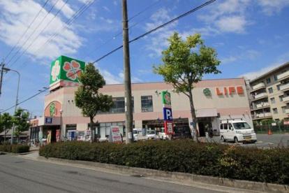 ライフ崇禅寺店の画像1