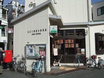 東淀川崇禅寺郵便局の画像1
