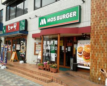 モスバーガー 新大阪店の画像1