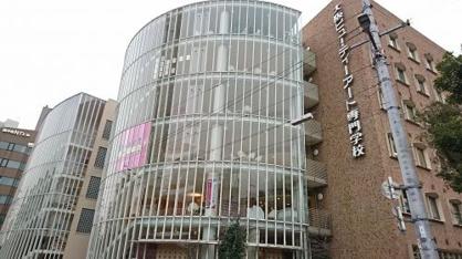 大阪ビューティーアート専門学校-美容師・エステ・メイク・ネイルの画像1