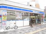 ローソン 東中島三丁目店
