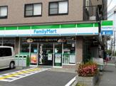 ファミリーマート淀川宮原店