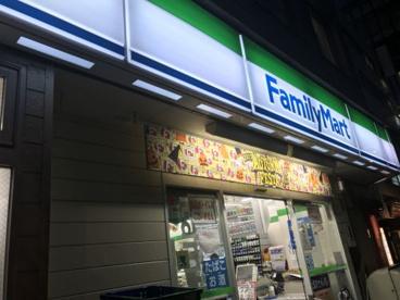 ファミリーマート北梅田店の画像1