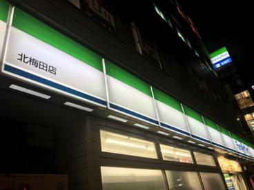 ファミリーマート北梅田店の画像3