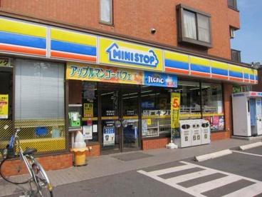 ミニストップ 成城通店の画像1