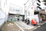 京都常盤郵便局