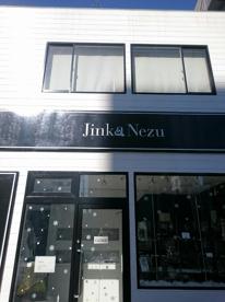 アクセサリー Jinka Nezuの画像1
