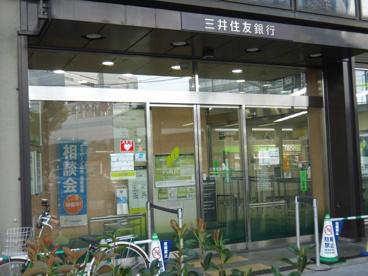 三井住友銀行 西野田支店の画像1