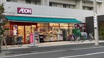 まいばすけっと 向ヶ丘遊園駅北店