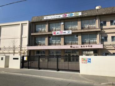 明石市立魚住中学校の画像1