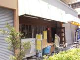 東都コーヒー佐賀町店
