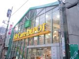 フィット・ケア・デポ小杉店