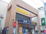 TSUTAYA 小杉店