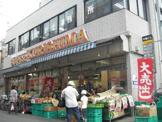 クリシマ 新城駅前店