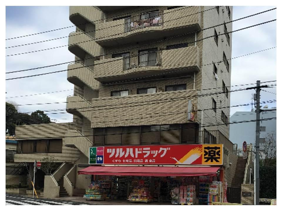 ツルハドラッグ五反田店の画像