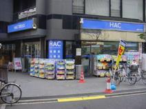 ハックドラッグ武蔵中原店