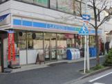 ローソン 武蔵中原駅前店