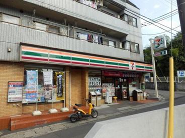 セブン‐イレブン 川崎よみうりランド前店の画像1