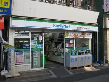 ファミリーマート衣屋読売ランド駅前店の画像1